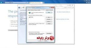 مراحل رفع مشکل قطع شدن اینترنت مرورگر های سیستم عامل ویندوز