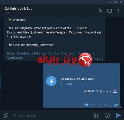 بهترین روش دانلود از تلگرام IDM - اولین ربات - مرحله دوم