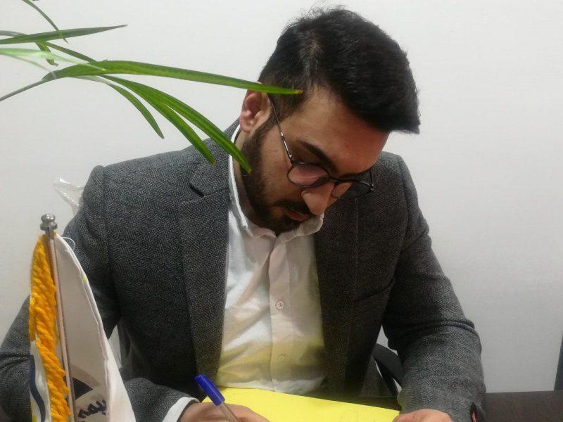 مهندس علیرضا رهیده - طراحی سایت - برتر رایانه