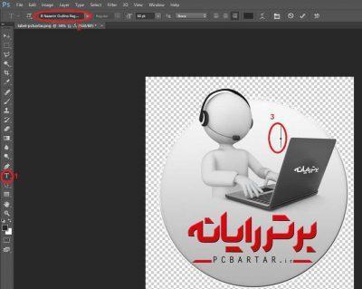 مرحله سوم در تایپ فارسی