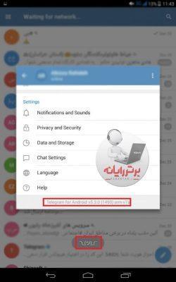 آموزش بازیابی مخاطبین حذف شده در تلگرام