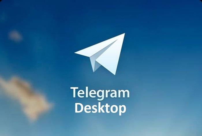 تغییر محل ذخیره فایل های دانلودی در تلگرام دسکتاپ