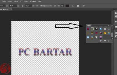 آسان ترین روش تبدیل یک لوگو یا نوشته به فرمت PNG در برتر رایانه