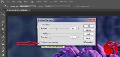 تنظیمات نور تصاویر در فتوشاپ -بخش 2