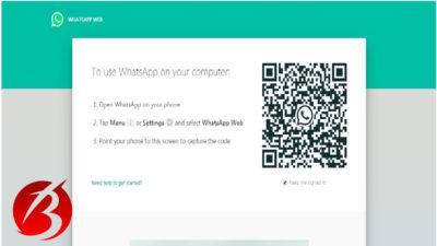 نصب واتساپ بر روی کامپیوتر - تصویر سوم