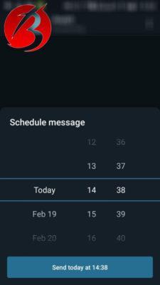 زمان بندی پست در تلگرام - تصویر هشتم