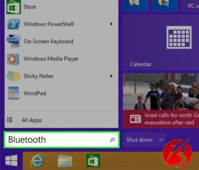 اتصال کامپیوتر به بلوتوث در ویندوز ۸ - تصویر دوم