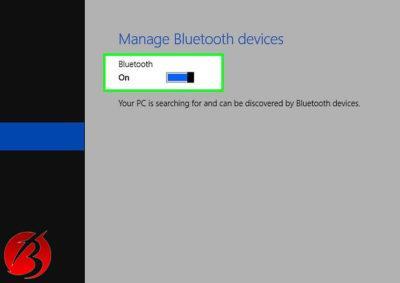 اتصال کامپیوتر به بلوتوث در ویندوز 8 - تصویر سوم