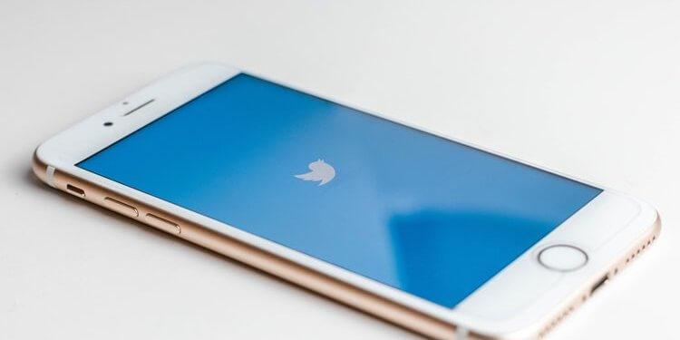 نحوه باز کردن حساب توییتری قفل شده - تصویر دوم