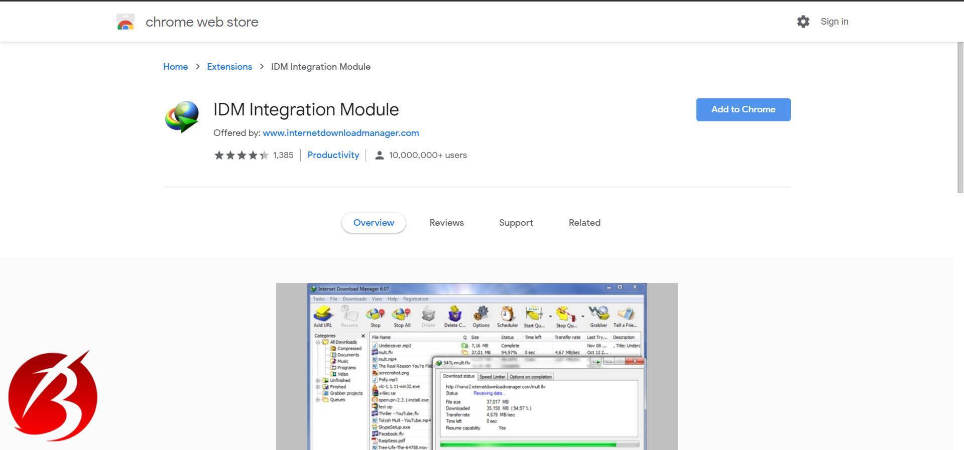 نصب افزونه IDM بر روی مرورگر گوگل کروم - تصویر هفتم