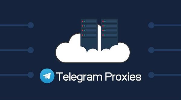 استفاده از پروکسی در تلگرام - تصویر اصلی