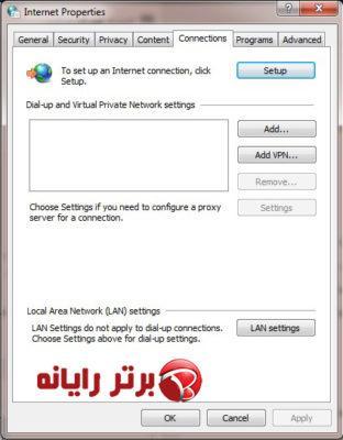 نحوه اتصال پروکسی در ویندوز ۷ - تصویر دو