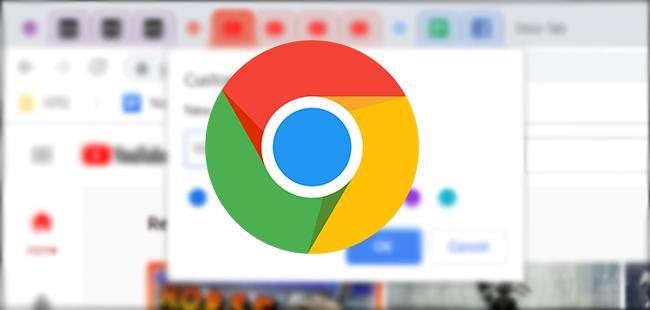 آموزش رنگ بندی تب های گوگل کروم - تصویر اصلی