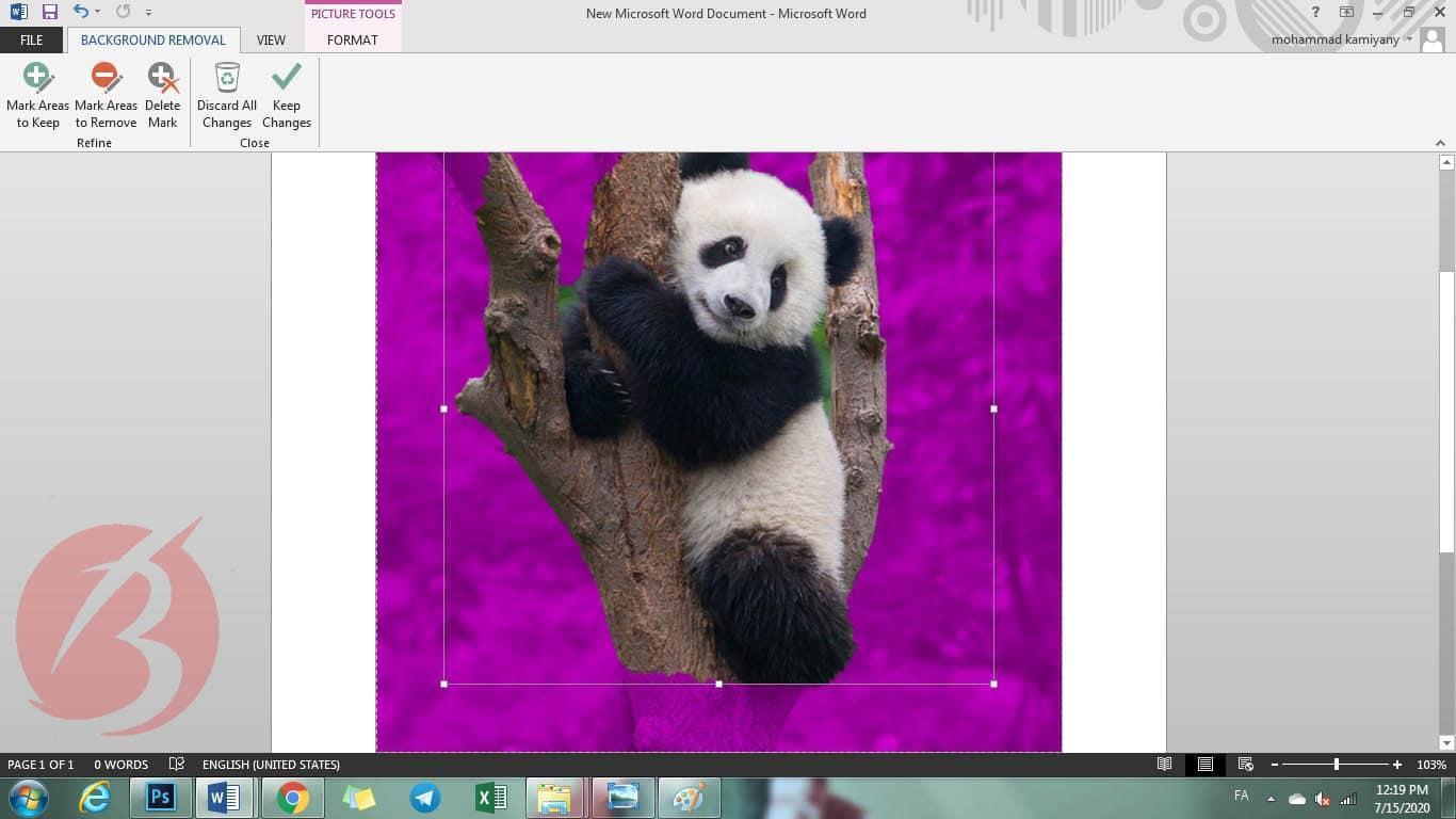 مرحله دوازدهم آموزش قرار دادن عکس در ورد
