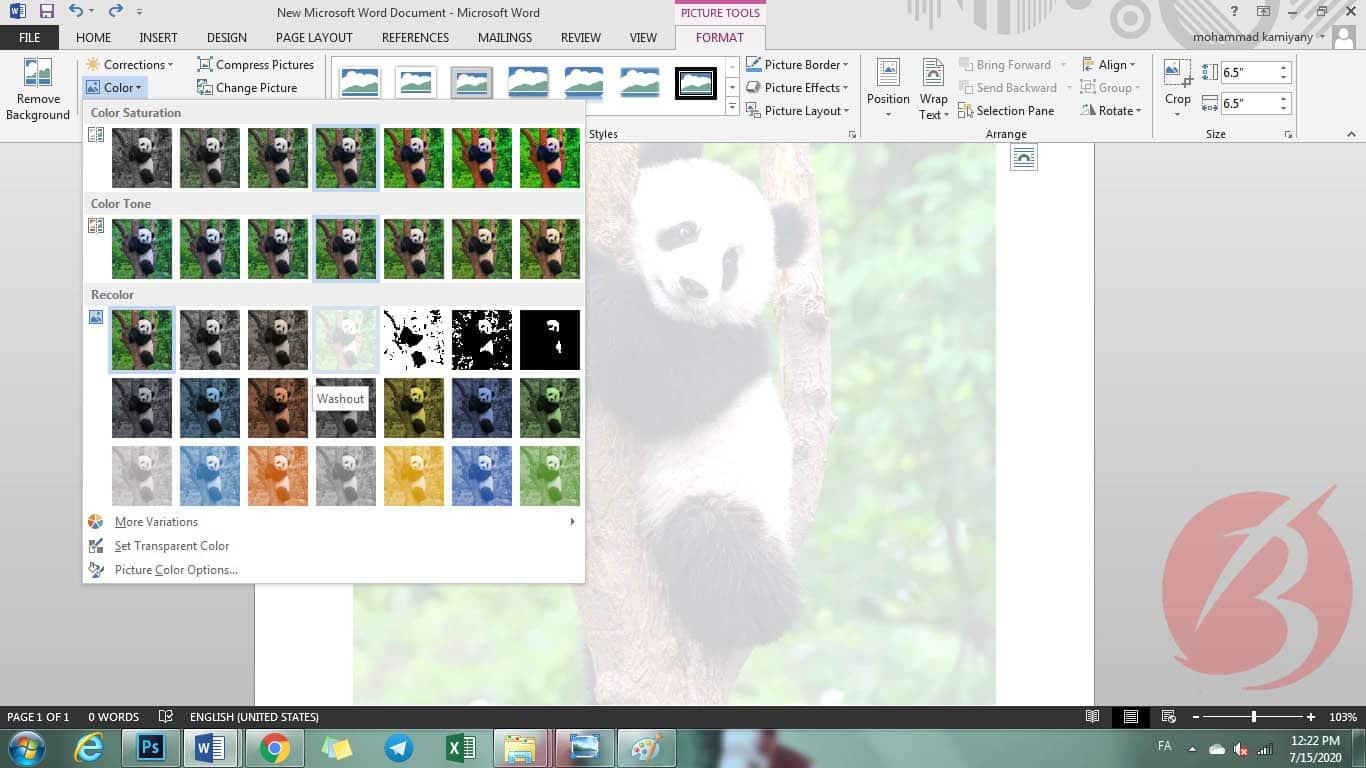مرحله چهاردهم آموزش قرار دادن عکس در ورد