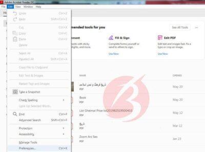 گام هفتم کم کردن مصرف اینترنت در ویندوز ۷
