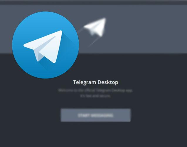 تلگرام دسکتاپ - تصویر اصلی