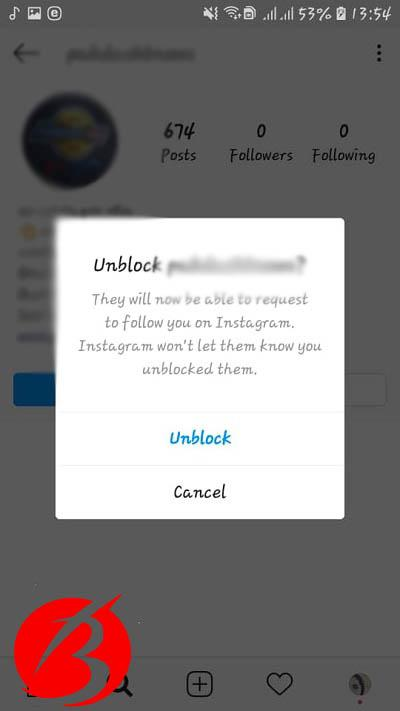 جدید ترین روش ها برای آن بلاک کردن فرد در اینستاگرام - تصویر دو