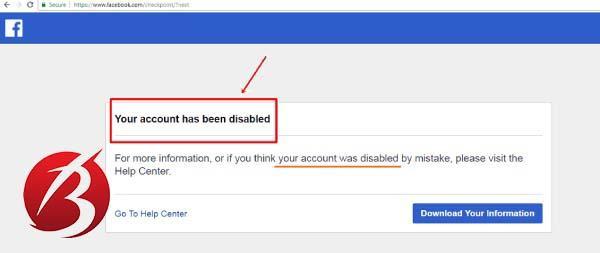 بازگرداندن اکانت فیس بوک - بازیابی اکانت