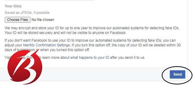بازگرداندن اکانت فیس بوک - ارسال درخواست بازگشت اکانت
