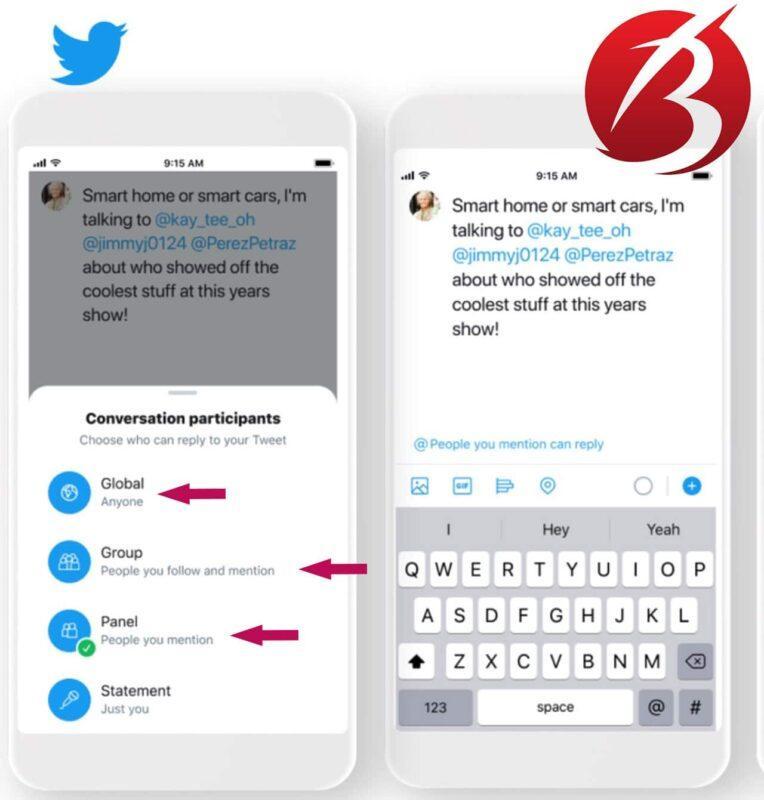 ایجاد محدودیت در پاسخ به توییت - تنظیمات مربوطه