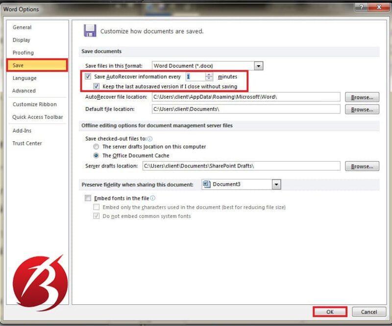 ذخیره خودکار فایل در ورد - زمان گذاری برای سیو فایل ورد