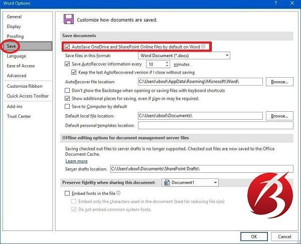ذخیره خودکار فایل در ورد - سیو اتوماتیک فایل ورد