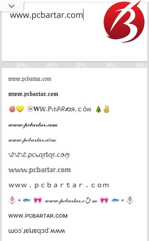 تغییر فونت اینستاگرام با سایت