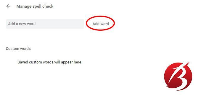 غلط یاب گوگل کروم - عکس چهار
