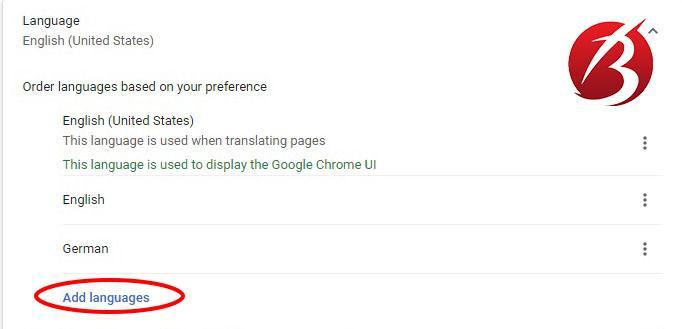 غلط یاب گوگل کروم - عکس هفت
