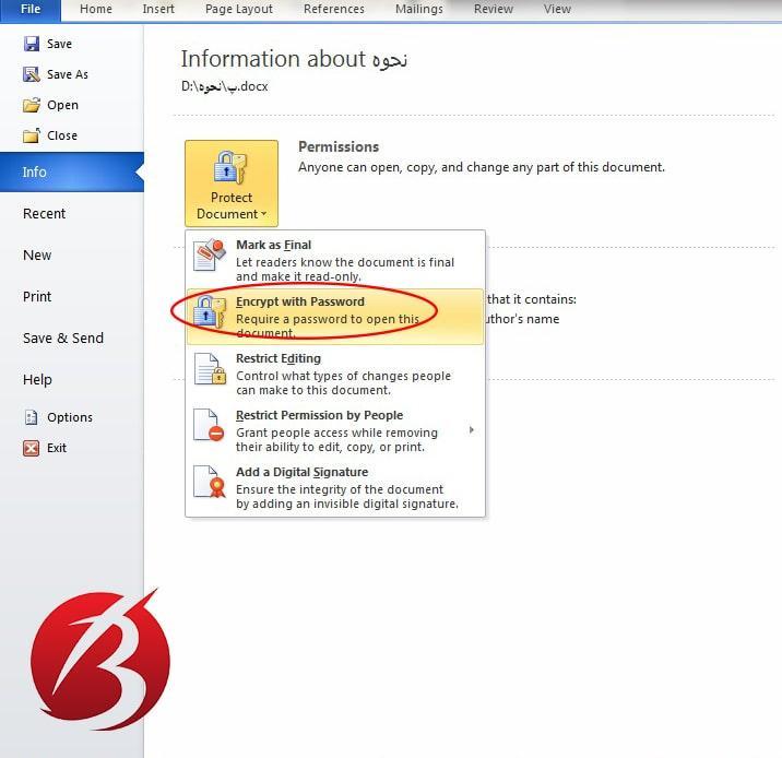 گذاشتن رمز و پسورد روی فایل ورد - عکس سه