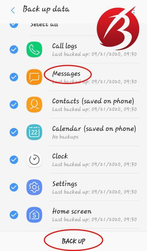 بازگردانی پیامک های پاک شده - ریکاوری اطلاعات