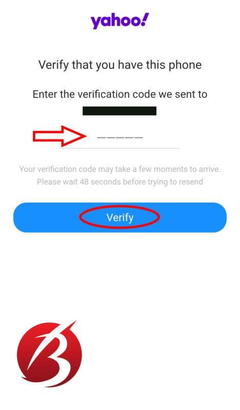 ساخت ایمیل - وارد کردن کد ارسال شده به گوشی موبایل