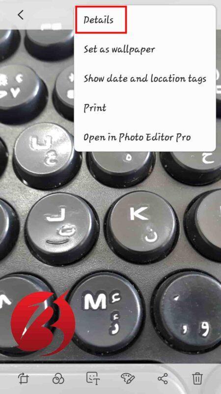 حذف اطلاعات مکانی تصاویر - عکس سه