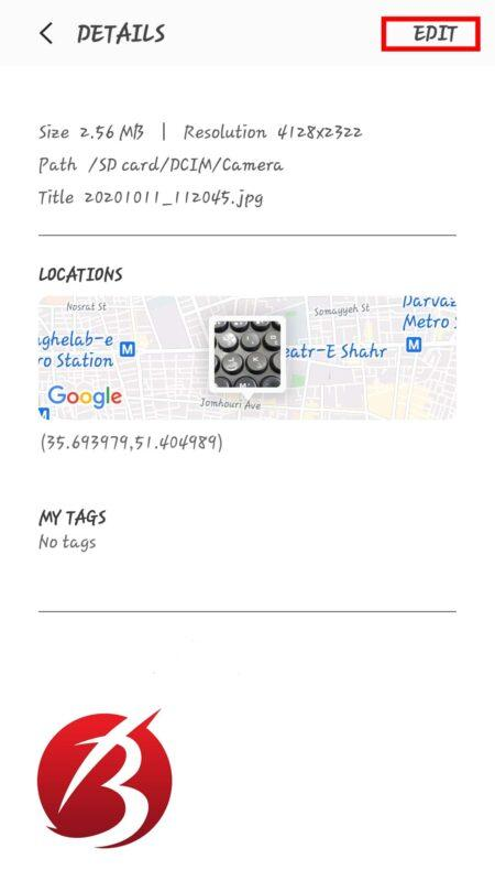حذف اطلاعات مکانی تصاویر - عکس چهار