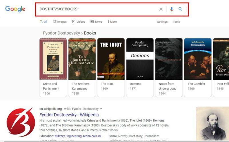 جستجوی حرفه ای در گوگل - جستجوی ستاره دار
