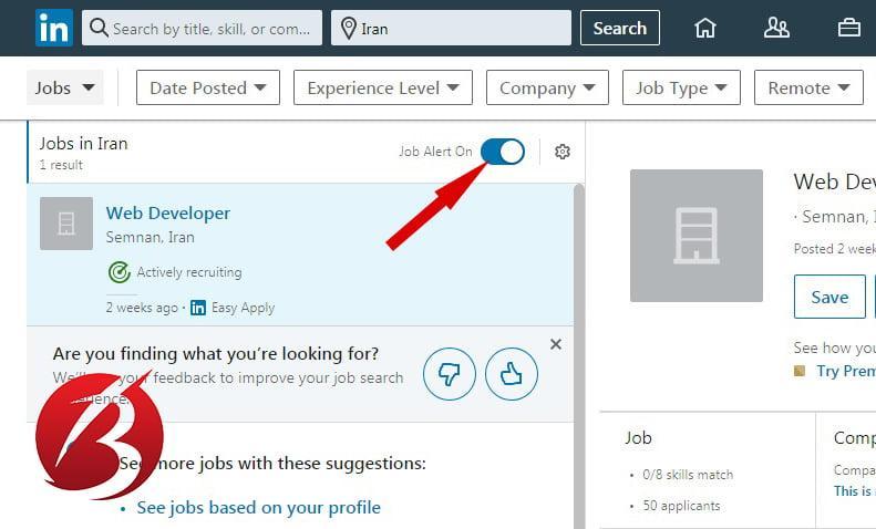 بیشتر دیده شدن در لینکدین - تنظیمات مربوطه برای پیدا کردن شغل مناسب