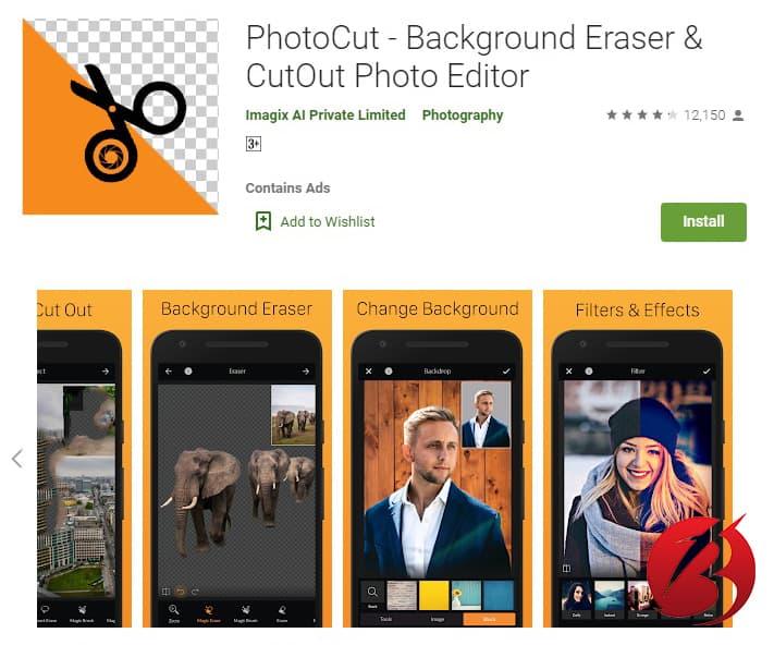 برنامه های حذف و تغییر پس زمینه عکس اندروید - برنامه PhotoCut
