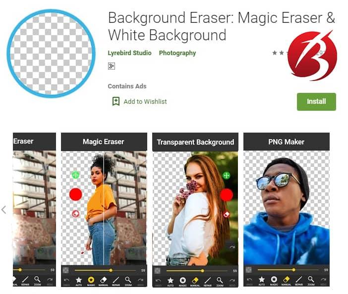 برنامه های حذف و تغییر پس زمینه عکس اندروید - برنامه Background Eraser