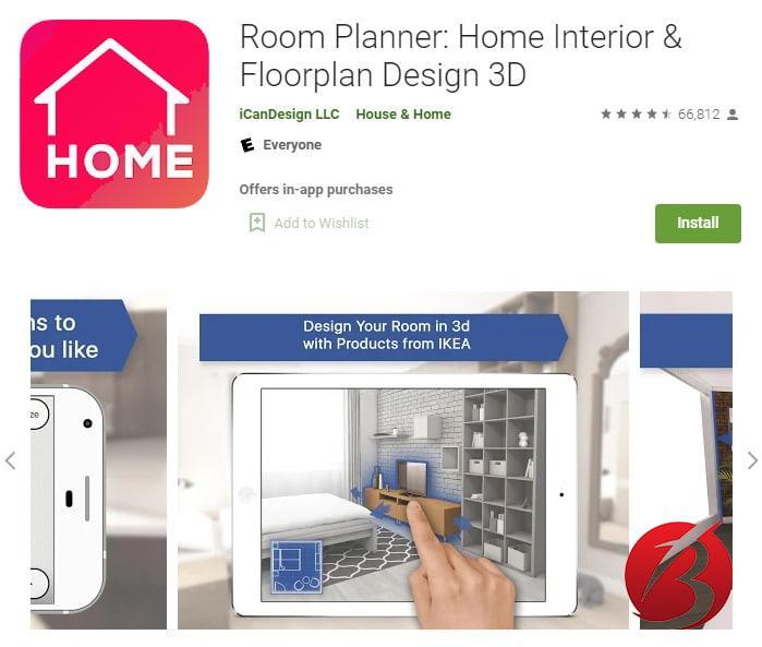 اپلیکیشن های تغییر دکوراسیون داخلی - برنامه Room Planner