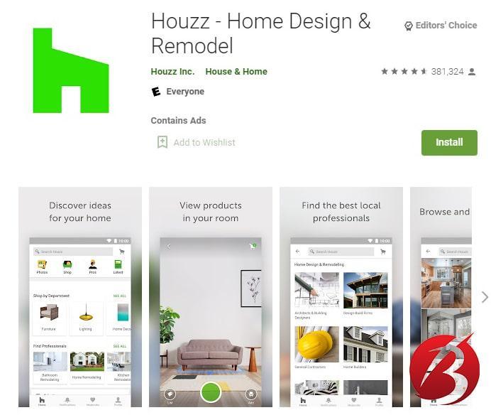 اپلیکیشن های تغییر دکوراسیون داخلی - برنامه Houzz Interior Design Ideas