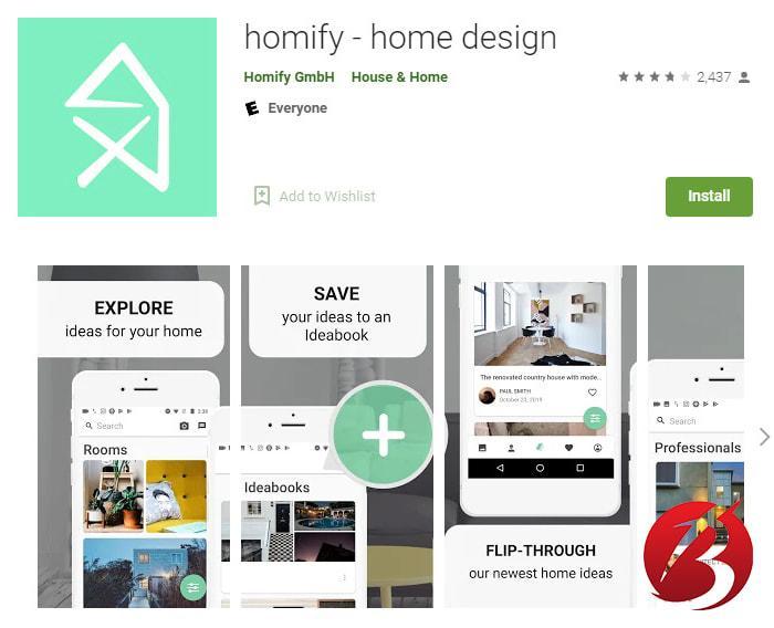 اپلیکیشن های تغییر دکوراسیون داخلی - برنامه homify