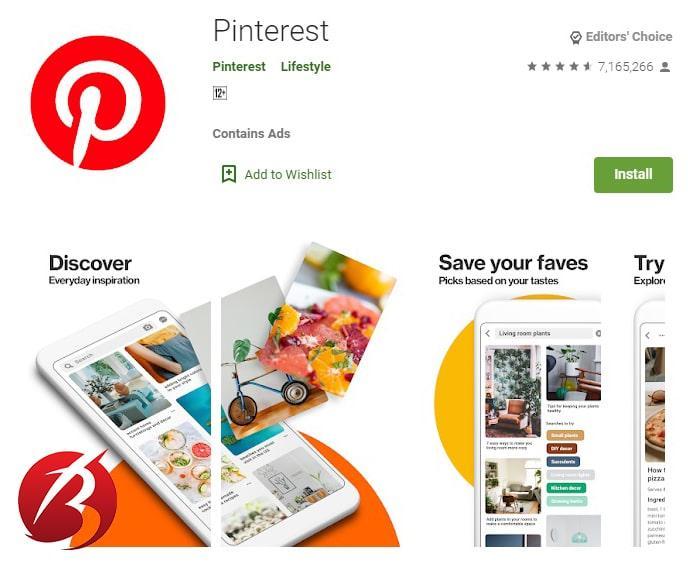 اپلیکیشن های تغییر دکوراسیون داخلی - برنامه Pinterest