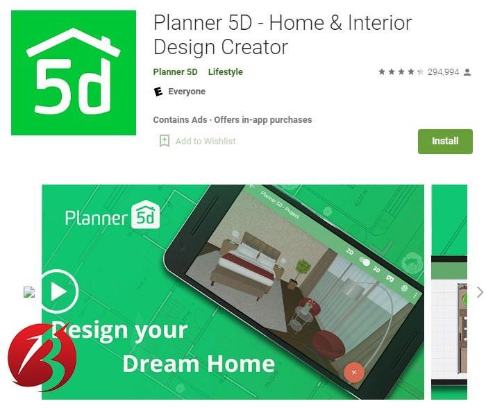 اپلیکیشن های تغییر دکوراسیون داخلی - برنامه Planner 5D