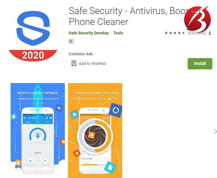 آنتی ویروس های اندروید - آنتی ویروس ۳۶۰ Security
