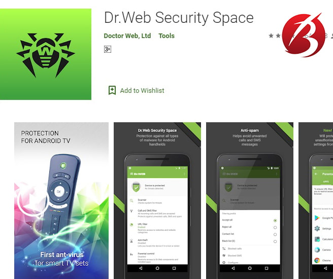 آنتی ویروس های اندروید - آنتی ویروس Dr. Web Security Space
