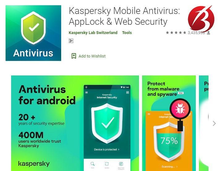 آنتی ویروس های اندروید - آنتی ویروس Kaspersky