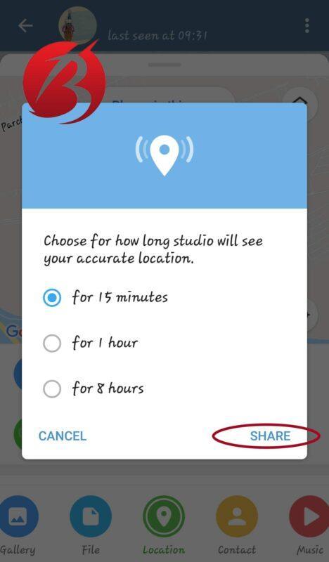موقعیت مکانی لحظه ای تلگرام - عکس پنج