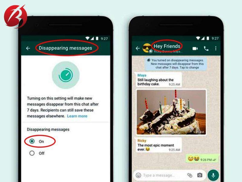 ارسال پیام حذف شونده در واتس اپ - نحوه ارسال پیام پاک شونده