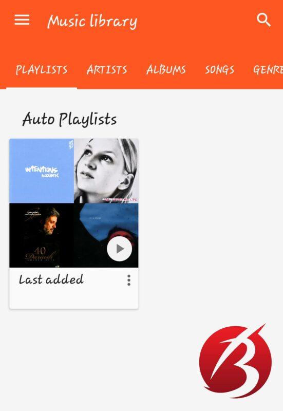 مشکلات برنامه گوگل پلی موزیک - عکس شش